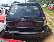 Imagine Bara spate Subaru Forester 2009 Piese Auto