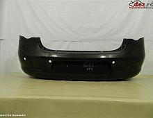Imagine Bara spate Volkswagen Eos 2007 cod 1Q0807417 Piese Auto