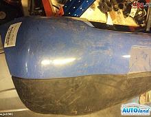 Imagine Bara spate Volkswagen Lupo 6X1, 6E1 1998 Piese Auto