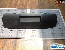 Imagine Bara spate Volkswagen Lupo 6X1, 6E1 1998 cod 6X0807421 Piese Auto