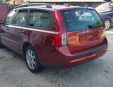 Imagine Bara spate Volvo V50 2007 Piese Auto