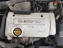 Imagine Bloc motor Opel Astra g 2002 Piese Auto