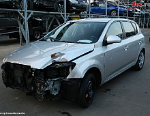 Imagine Bloc sigurante kia ceed 1 4 benzina din dezmembrari piese Piese Auto