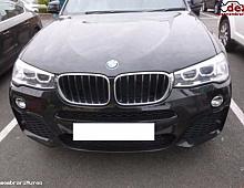 Imagine Fata Auto Completa BMW X3 2014- Piese Auto