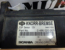 Imagine Calculator ESP SCANIA R E5 420. Piese Camioane