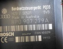 Imagine Calculator confort Audi A3 2004 cod 8p0937279a Piese Auto