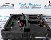 Imagine Calculator confort Seat Alhambra 2005 cod 7m3962258s Piese Auto