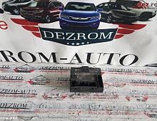 Imagine Calculator confort Skoda Superb 2 2012 cod 8x0959792c Piese Auto