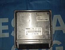 Imagine Calculator motor BMW Seria 3 2000 Piese Auto