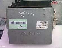 Imagine Calculator motor BMW Seria 5 1988 Piese Auto