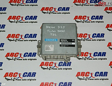Imagine Calculator motor BMW Seria 5 1993 cod 2244735 Piese Auto