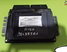 Imagine Calculator motor Chevrolet Aveo 1.2 2008 cod 96435561 Piese Auto
