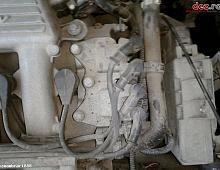 Imagine Calculator motor Fiat Marea 1997 Piese Auto