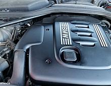 Imagine Capac motor BMW Seria 5 2006 Piese Auto