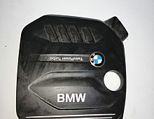 Imagine Capac motor BMW Seria 5 2018 Piese Auto