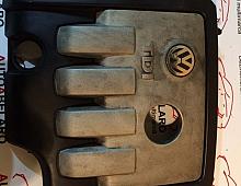Imagine Capac motor Volkswagen Golf 2005 Piese Auto