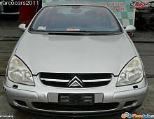 Imagine Capota fata Citroen C5 2003 Piese Auto