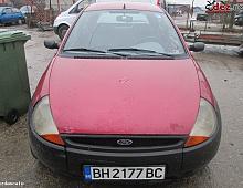 Imagine Capota fata Ford Ka 1999 Piese Auto
