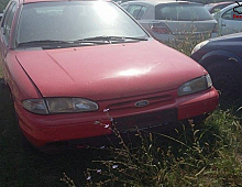 Imagine Capota fata Ford Mondeo 1995 Piese Auto