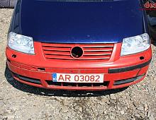 Imagine Bara protectie fata Volkswagen Sharan 2002 Piese Auto