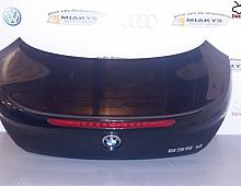 Imagine Capota spate BMW 635 2008 Piese Auto