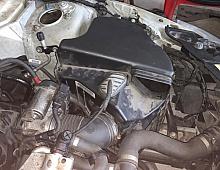 Imagine Carcasa filtru aer BMW Seria 3 N43B20A 2007 Piese Auto