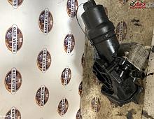 Imagine Termostat racitor ulei Volkswagen Eos BWA 2008 cod Piese Auto