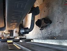 Imagine Carlig tractare Land Rover Freelander 2001 Piese Auto