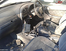 Imagine Sistem audio Citroen Xsara 2005 Piese Auto