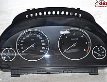 Imagine Ceasuri bord BMW Seria 5 2014 Piese Auto