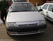 Imagine Dezmembrez Citroen Saxo Din 1997 1 1 B Hdz Piese Auto