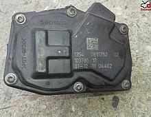 Imagine Clapeta admisie BMW X3 F25 2012 cod 1354 7810752 Piese Auto