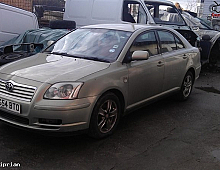 Imagine Compresor ac toyota avensis an 2004 1995 cmc 85kw 115 cp tip Piese Auto