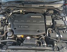 Imagine Compresor aer conditionat Honda Accord 2007 cod 447260 608 Piese Auto