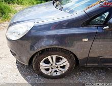 Imagine Cumpar Opel Corsa Avariat Lovit Masini avariate