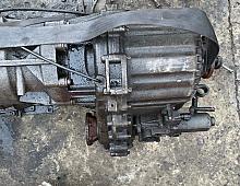 Cutie de transfer Land Rover Range Rover