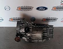 Imagine Cutie de viteza automata Audi A4 2011 cod LLA Piese Auto