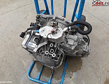 Imagine Cutie de viteza automata Citroen C5 2006 cod 20HZ20 Piese Auto