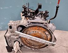 Imagine Cutie de viteza automata Hyundai Getz 2006 Piese Auto