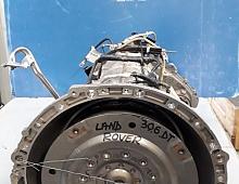 Imagine Cutie de viteza automata Land Rover Range Rover 2013 cod Piese Auto