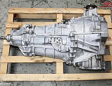 Imagine Cutie de viteza manuala Audi S4 8k 2014 Piese Auto