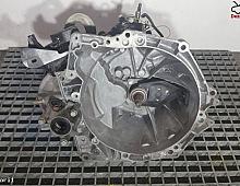 Imagine Cutie de viteza manuala Citroen DS 4 2013 cod 9680886910 Piese Auto