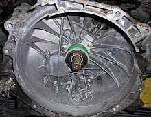 Imagine Cutie de viteza manuala Ford Mondeo 2004 cod 5s7r7002ca Piese Auto