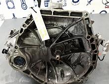 Imagine Cutie de viteza manuala Honda Civic 2005 cod RPH Piese Auto