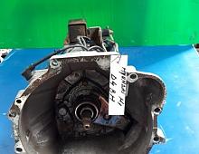 Imagine Cutie de viteza manuala Hyundai H-1 2007 cod 3621056 Piese Auto