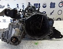 Imagine Cutie de viteza manuala Hyundai Santa Fe 2005 cod Y030604304 Piese Auto