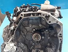 Imagine Cutie de viteza manuala Nissan Qashqai 2010 cod JA5001 , Piese Auto