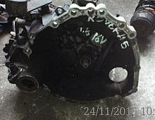 Imagine Cutie de viteza manuala Rover 45 2001 Piese Auto