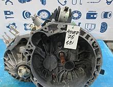 Imagine Cutie de viteza manuala Rover 75 2004 cod 18S44 , 0160889195 Piese Auto