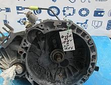 Imagine Cutie de viteza manuala Rover 75 2004 cod 5495775 Piese Auto
